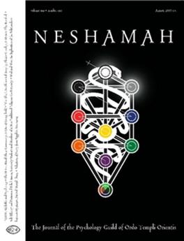 Neshamah 1