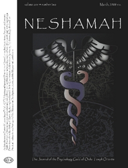 Neshamah 2