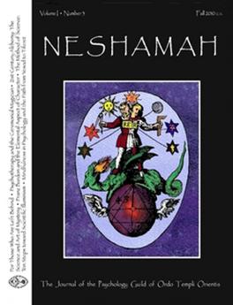 Neshamah 3